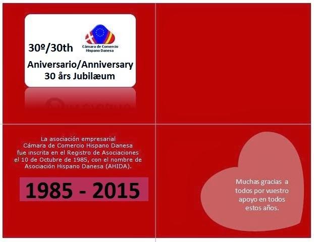 CamaraDanesa-Logo30AñosAniversario__Sin_título